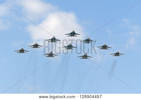 Group Of Russian Fighters Fly Over Red Square