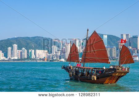 Hong Kong China - September 27 2007: A Chinese junk boat in the Victoria Harbor