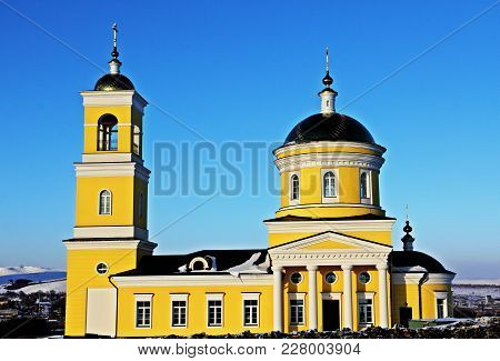 Recently Built Invalid Orthodox Church On The Outskirts Of The Russian City Of Saratov.