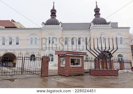 Nizhny Novgorod, Russia. - March 24.2017. Local Religious Organization Of Orthodox Judaism Nizhny No