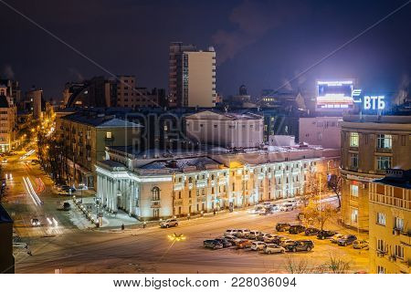 Voronezh, Russia - February 23, 2018: Aerial Night View Of Voronezh Drama Theater Named After A. Kol