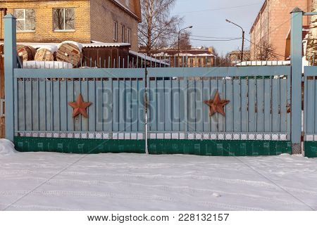The Fence Of The Military Unit Of The Soviet Union
