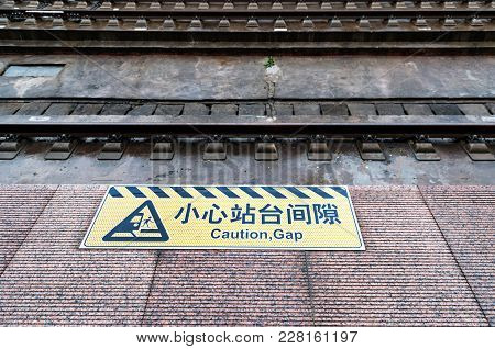 Mind The Gap Sign Painted On Train Station's Platform Edge