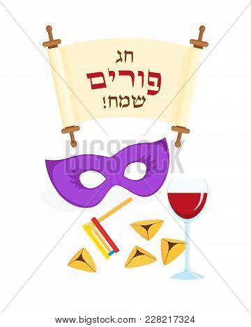 Jewish holiday purim greeting vector photo bigstock jewish holiday of purim greeting card with holiday symbols traditional hamantaschen cookies grag m4hsunfo