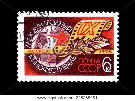 Soviet Union - Circa 1975 : Cancelled Postage Stamp Printed By Soviet Union, That Promotes 9th Inter