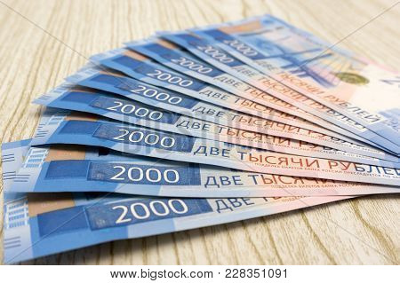 New Paper 2000 Rubles - New Money Of The Russian Federation, Which Appeared In 2017
