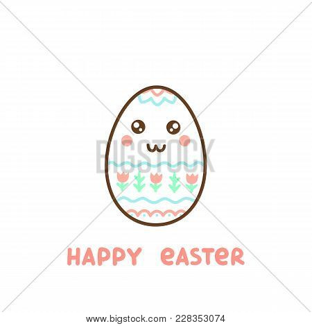 Cute Character Egg With Ornate, And Inscription Happy Easter. It Can Be Used For Sticker, Patch, Car