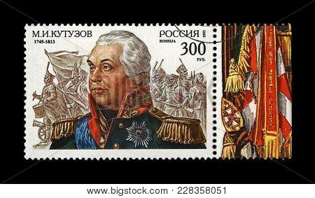 Russia - Circa 1995: Canceled Stamp Printed In Russia Shows Famous Russian Military Commander Kutuzo