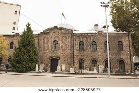 Sofia, Bulgaria - October 09, 2017: Naional Museum Of Archeology, Founded In 1948, In Big Mosque Buy