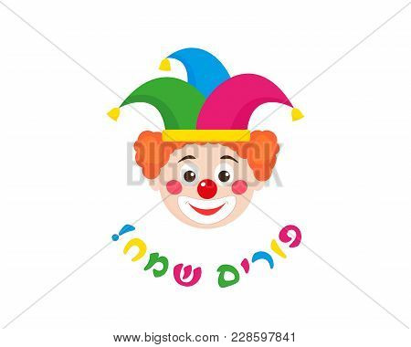 Jewish Holiday Of Purim, Clown And Greeting Inscription In Hebrew - Happy Purim, Isolated On White B
