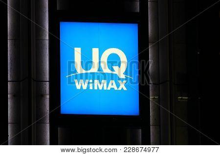 Osaka Japan - 13 November, 2017: Uq Mobile Phone Company Logo. Uq Is One Of The Biggest Japanese Mob