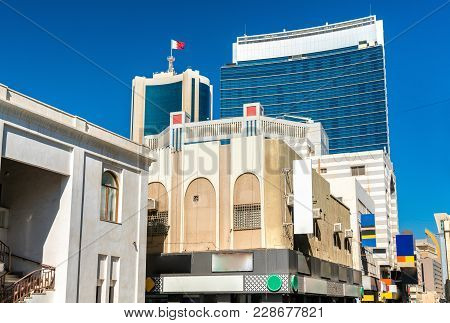 Typical Buildings In The Centre Of Manama, The Capital Of Bahrain