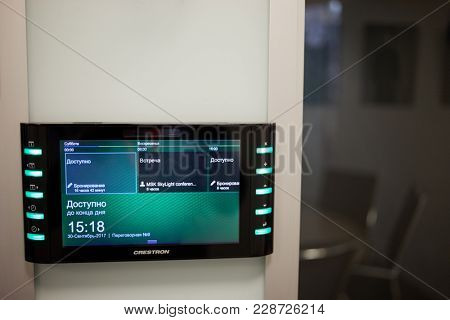 MOSCOW, RUSSIA - SEP 30, 2017: Crestron device for control and manage auditoriums in Headquarters Mail.Ru Group.