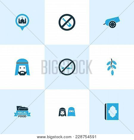 Religion Icons Colored Set With Muslim, Mosque, Dates And Other Koran Elements. Isolated Vector Illu