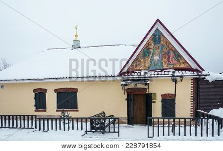 Chapel Of The Holy Source Of The Icon Of The Mother Of God