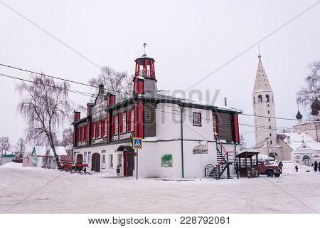 Former Fire Station On February 17, 2018 In The Village Of Vyatskoye, Yaroslavl Region, Russia.