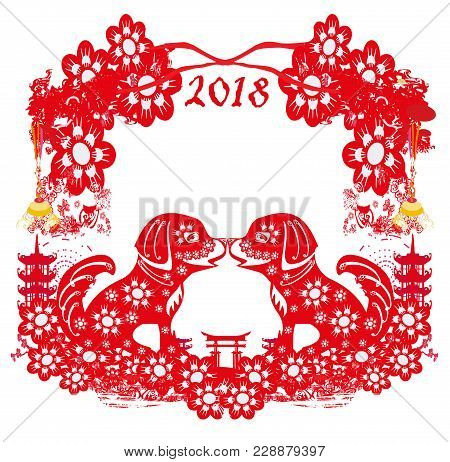 Symbol Of Chinese New Year Of The Dog 2018 , Vector Illustration
