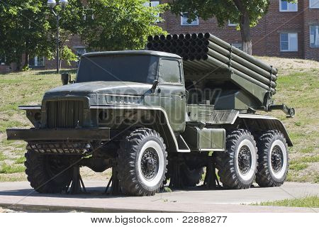 Grad Multiple-launch Rocket System, Museum Of Military Equipment