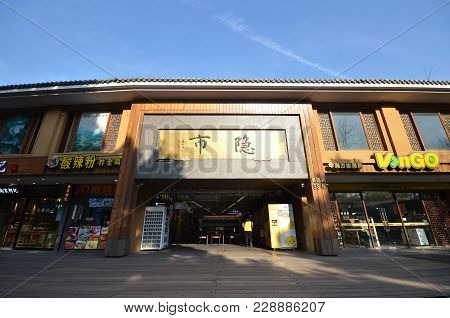 Hangzhou, China - Jan 08, 2018: View Of Architecture Of Old Lingyin Temple In Hangzhou, China. The T