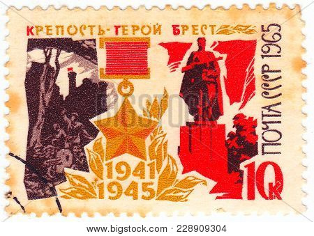 Ussr - Circa 1965: Postage Stamp Printed In The Ussr Shows Star The Hero And View Of The City With T