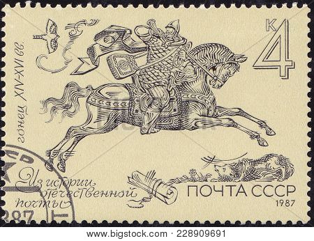 Ussr - Circa 1987: A Stamp Printed In Ussr Shows 14Th-16Th Century Equestrian Rider, Circa 1987.