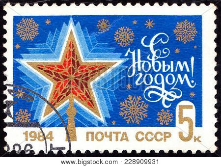 Ussr - Circa 1984: A Post Stamp Dedicated To New Year Holiday, Circa 1984