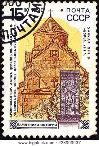 Ussr - Circa 1990: A Stamp Printed In Ussr, Shows Church Of St. Ours, Armenia, Circa 1990