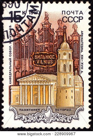 Ussr - Circa 1990: A Stamp Shows Cathedral, Vilnius, Circa 1990