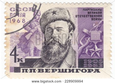 Ussr - Circa 1968: Postage Stamp Shows Portrait Of P. P. Vershigora (1905-1963), Hero Of The Soviet