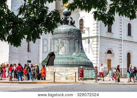 Moscow, Russia - July 9, 2019: Tsar Bell (tsar-kolokol) In The Moscow Kremlin In Summer Sunny Day