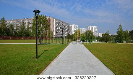 City Landscape With A Boulevard In Zelenograd In Moscow, Russia