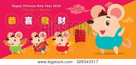 Chinese New Year 2020. The Year Of The Rat, 4 Cartoon Little Cute Rat Character In Set With Differen