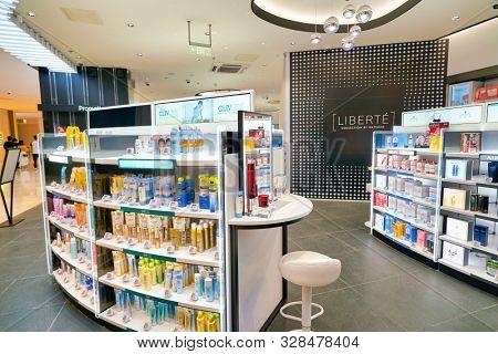 SHENZHEN, CHINA - CIRCA APRIL, 2019: cosmetics products on display at Liberte store in MixC Shenzhen Bay shopping mall.