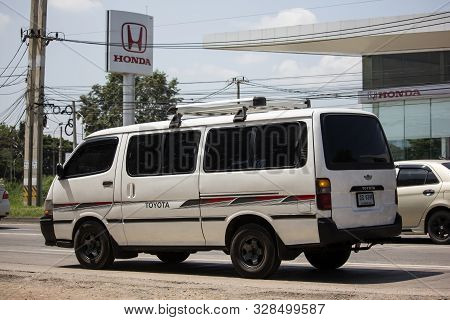 Private Toyota Hiace Old Van Car.