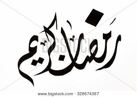Abu Dhabi, Uae - June 21, 2017: Handwritten Calligraphy Greeting Isolated On White Background, Engli
