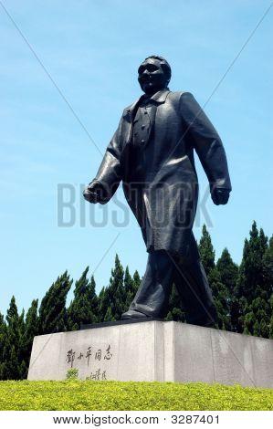Statue Of Deng Xiao Ping
