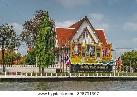 Bangkok City, Thailand - March 17, 2019: Chao Phraya River. C Olorful Posters Of Royalty At Royal Th