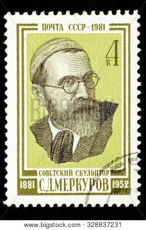 07.24.2019 Divnoe Stavropol Territory Russia Postage Stamp Of A Ussr 1981 Soviet Sculptor S.d. Merku