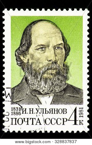 07.24.2019 Divnoe Stavropol Territory Russia Postage Stamp Ussr 1981 I.n. Ulyanov 1831-1886 Portrait