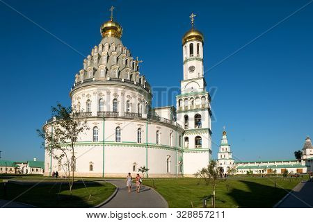 New Jerusalem, Istra, Russia - August 29, 2019: Resurrection Cathedral With A Bell Tower In The New