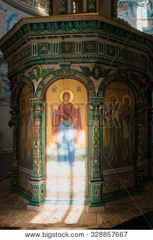 New Jerusalem, Istra, Russia - August 29, 2019: Chapel (kuvukliya) Of The Holy Sepulcher In The Resu