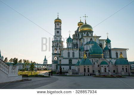 New Jerusalem, Istra, Russia - August 29, 2019: Panorama Of The Voskresensky New Jerusalem Stauropeg