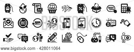 Set Of Technology Icons, Such As Time, Drag Drop, Organic Product Icons. 360 Degrees, Airplane, Outs