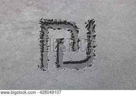 Israeli Shekel, Ils Shekel Currency, Monetary Currency Symbol, Rugged, Silver Background