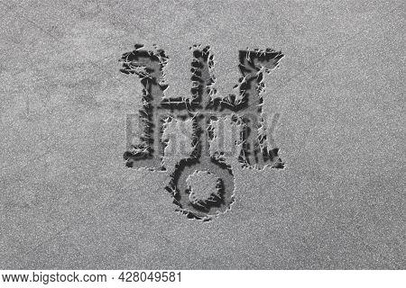 Symbol Of Uranus, Uranus Sign, Astrology Uranus Planet, Rugged, Silver Background
