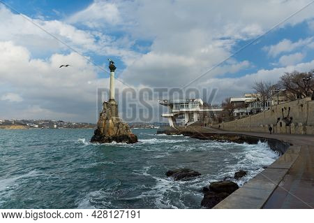 Sevastopol, Crimea, January 25, 2020. View Of The Famous Monument To Submerged Ships On The Central