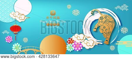 Happy Chinese New Year 2021 Year Of The Ox Paper Cut Ox Asian Elements With Craft Style On Backgroun