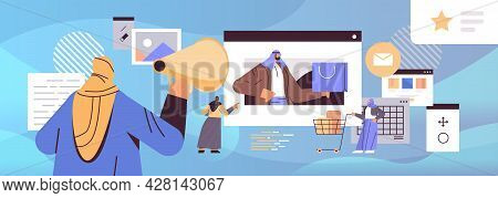 Woman Shouting In Loudspeaker Promotion Digital Marketing Announcement Advertising Company Online Sh
