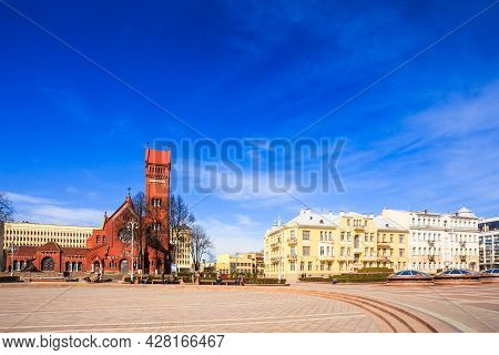 Church Of Saints Simon And Helen Red Church Is A Roman Catholic Church On Independence Square In Min