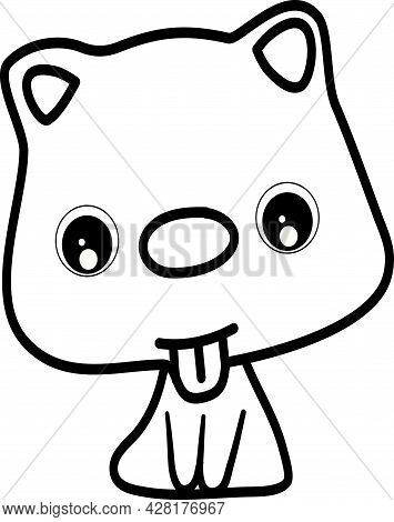 Cute Animal Comics Vector On White Background. Cute Tiger, Cute Dog,  Animal For Kids Concept. In Cu
